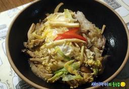 버섯돈부리:후다닥 한끼, 후루룩 한그릇