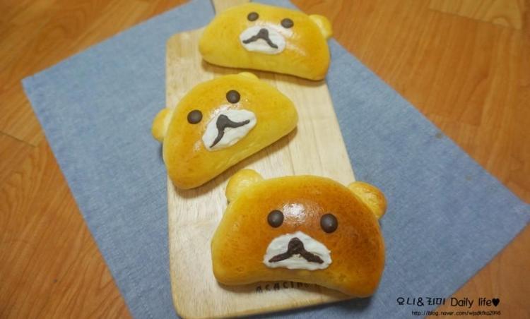 아이들이좋아하는 리락쿠마 크림빵 만들기 ♬