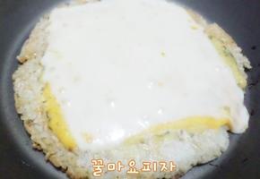 [해외자취Cook.feel通]146. 꿀마요누룽지피자 레시피 (꿀마요피자/누룽지피자)