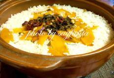 녹차향이 솔솔 녹차 단호박 영양밥