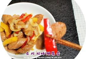 소시지 야채볶음 아삭하고 맛있는 수제 소시지 야채볶음