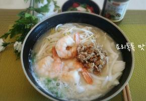 끌리는 맛 베트남쌀국수
