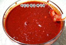 냉면국수 면비빔장~비빔장 맛잇게 만드는법