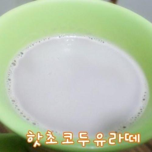 [해외자취Cook.feel通]113. 핫초코두유라떼 레시피 (두유음료/두유활용/두유라떼)