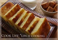후라이팬으로 만든 고구마빵