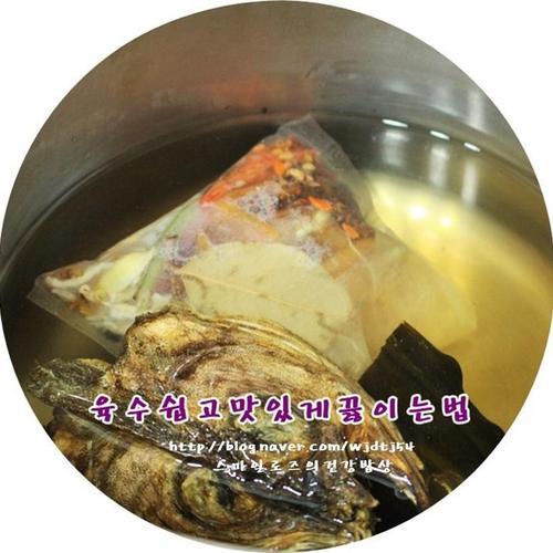 육수 다시팩 만드는법 육수 쉽고 맛있게 끓이는법
