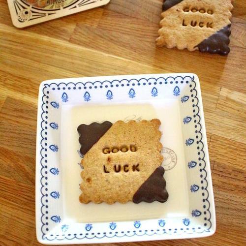 호밀 쿠키 :: 수능 쿠키 만들기