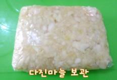 [해외자취Cook.feel通]93. 다진마늘 보관법 (냉동보관)