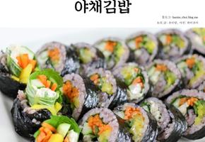 cj알래스카연어 야채김밥