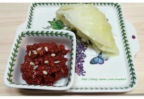 견과류 소고기 고추장 볶음 쌈장 만들어 양배추 쌈 먹으니 참 맛있어요~