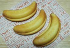 바나나 마들렌 만들기(+바나나우유 커스터드크림)