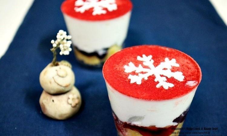크리스마스 요거트 컵케이크
