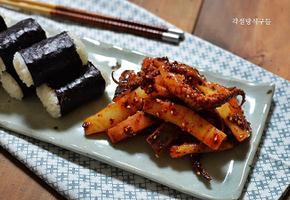 충무김밥 오징어무침 만드는법