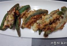 돼지불고기를 이용한 바삭한 고추튀김