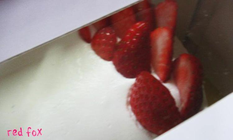 간단한 무스케이크 딸기 요거트 크림케이크
