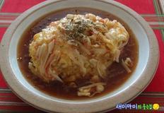 게살 텐신항:중국식?일본식? 어쨌든 초간단! 계란덮밥