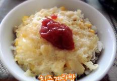 [해외자취Cook.feel通]175. 치즈계란밥 레시피 <전자렌지요리 10탄>