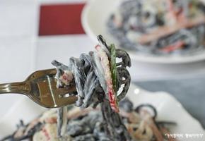 오징어먹물크림소스 스파게티