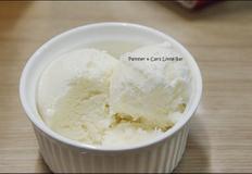 맥도스 아이스크림메이커로 연유아이스크림 만들기