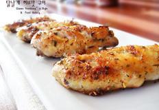 허브향이 솔솔 쫄깃, 담백한 닭날개 허브맛 구이