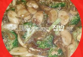 장조림 국물과 떡국떡으로 만든 궁중 떡볶이