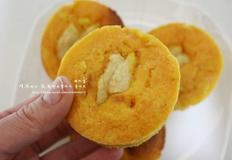 핫케이크가루 당근빵