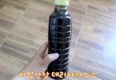 [해외자취Cook.feel通]35. 데리야끼소스 만들기(마법간장, 만능간장)