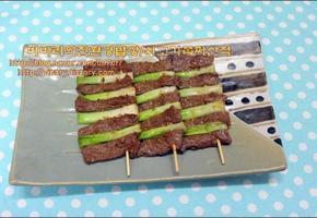 쇠고기산적 만드는 방법