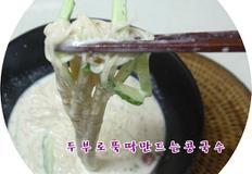 콩국수~두부로 뚝딱 고소하고 맛있는 콩국수 만드는법~~