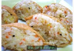 세콤달콤 한입에 쏘옥~유부초밥