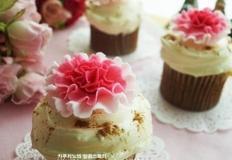 5월 가정의달 선물! 카네이션 당근쌀 컵케이크