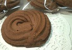 초코 킵펠 쿠키