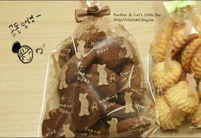 달콤한게 땡길때, 핑거푸드,고소한 아몬드 쿠키, 아몬드 초코 쿠키