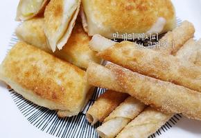 남은만두피로 만드는 간식/ 고구마치즈스틱과 만두피츄러스