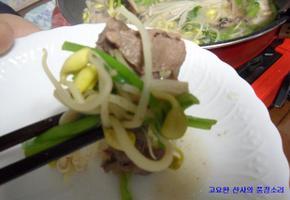 집에서 즐기는 쇠고기 샤브샤브