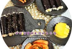 홈메이드 단무지 넣은 꼬마김밥 오징어 초무침과 섞박지와함께