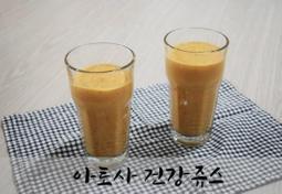 아토사 건강쥬스 / 건강주스 (아보카도*토마토*사과) 만들기 ♥