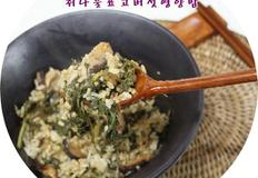 취나물 표고버섯 영양밥 보양식으로 괜찮아요~!~