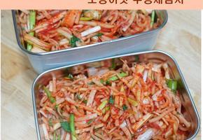 <오징어젓 무생채김치> 가을무로 담군 추억의맛 무생채 무채김치