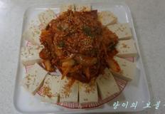 두부김치 레시피^^ 베이컨으로 두부김치 만드는법!!