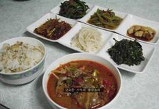 가을맞이, 텃밭에서 수확한 채소로 차린 식탁