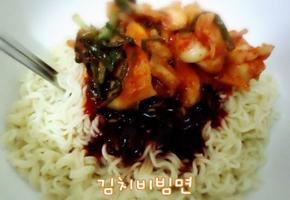 [해외자취Cook.feel通]72. 팔도김치비빔면 (비빔면 맛있게)
