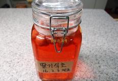 딸기 식초 - 딸기향과 맛이 좋은 딸기식초