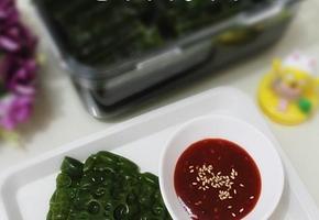 곰피미역(쇠미약)장아찌 만들기