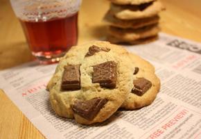 선식 초코칩 쿠키