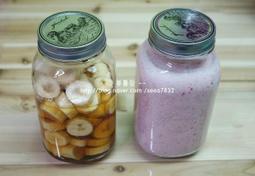 딸기우유&바나나식초