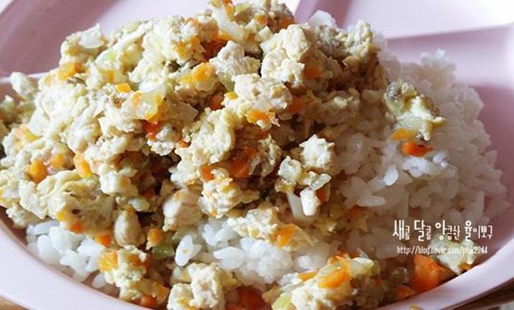 아기닭고기덮밥 만들기