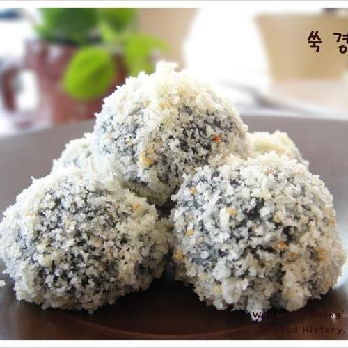 건강한 간식거리 쑥 경단
