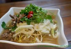 베트남 쌀국수를 집에서 먹기