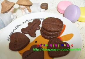 코코아 쿠키